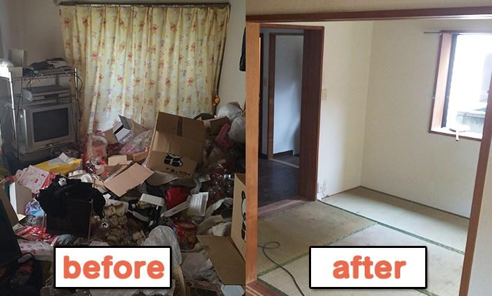 trash-room-tip3