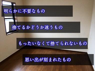 cleanup_order02