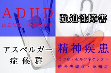 disease01
