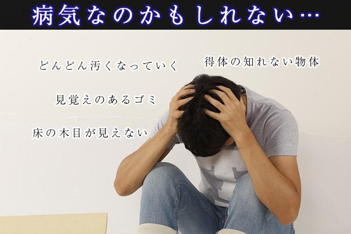 disease_main