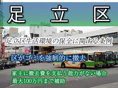 tokyo02-1