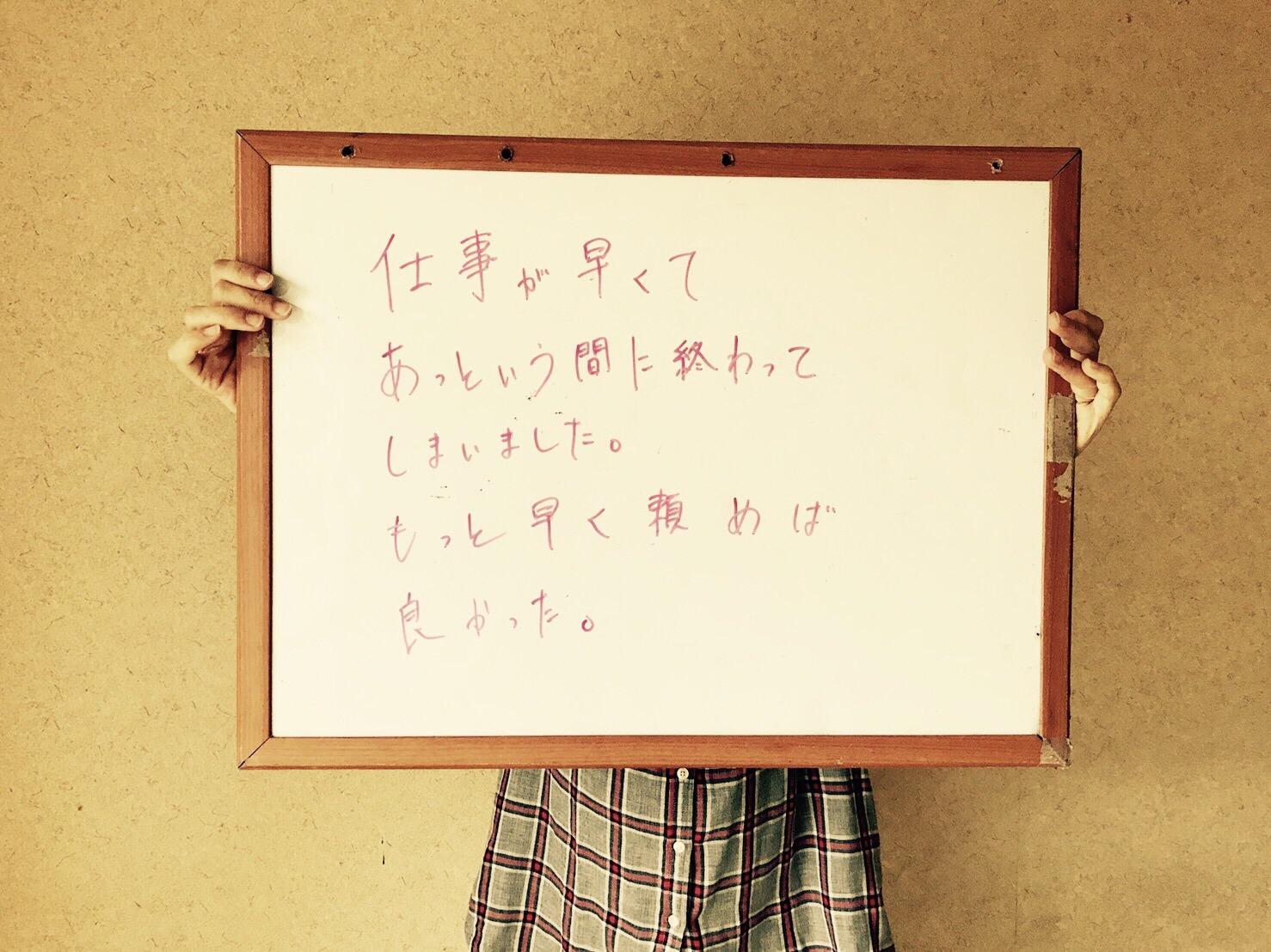 アンケート直送便〜〜