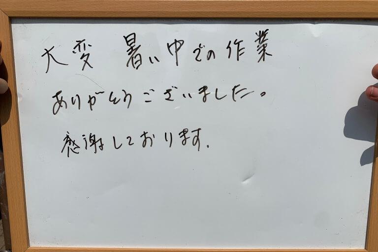千葉県千葉市M.A様ゴミ屋敷の片付け、ハウスクリーニングとお引越し